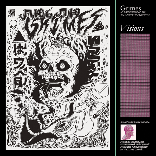 grimes_visions_600